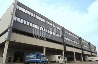 Büro zu mieten in 22848 Norderstedt, www.jll.de/bueros-hamburg - Ihre Bürofläche direkt am Tor der Weltwirtschaft!
