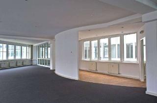 Büro zu mieten in 82008 Unterhaching, Individuelle Büroflächen im Münchner Süden