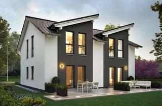 Haus kaufen in 73111 Lauterstein, Bauen auch ohne Eigenkapital - Ihr Traumhaus vom deutschen Ausbauhaus-Marktführer!