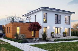 Villa kaufen in 14548 Schwielowsee, Repräsentative Stadtvilla für die ganze Familie!!! Bauen Sie Ihren Traum gemeinsam mit massa Haus!!!