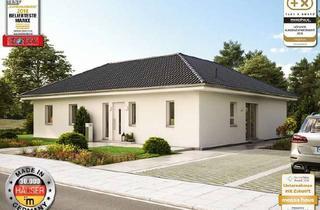 Haus kaufen in 76549 Hügelsheim, Bauen auch ohne Eigenkapital !!! Bungalow !!! Neubaugebiet Hügelsheim !!!