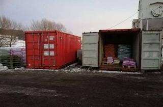 Immobilie mieten in 83317 Teisendorf, Container