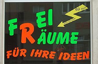 Gewerbeimmobilie mieten in 09385 Lugau, 69 m² Frei- Räume für Ihre Ideen