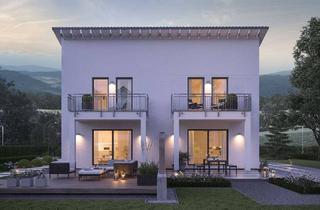 Haus kaufen in 75335 Dobel, Bauen auch ohne Eigenkapital - Ihr Traumhaus mit Keller vom deutschen Ausbauhaus-Marktführer!